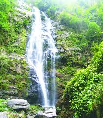 Park national de Pu Mat